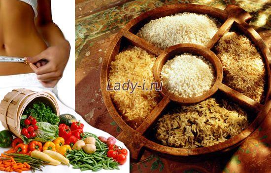 рисовая диета фото