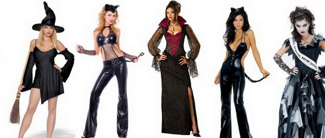 Чего одеть на хэллоуин