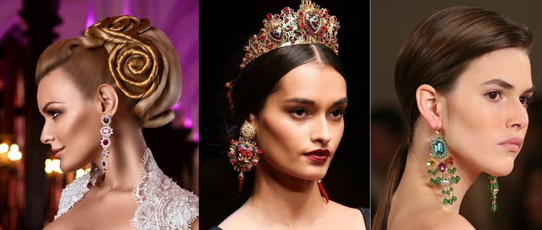 Модные серьги-2018: тенденции стильных образов