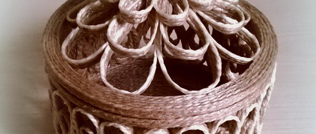 Круглая шкатулка из шпагата в технике джутовая филигрань
