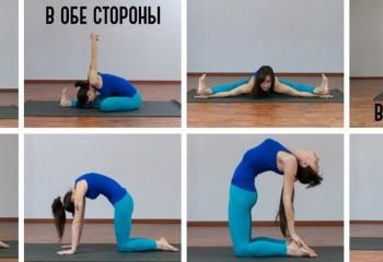 Как сделать фигуру идеальной: упражнения и правильный рацион