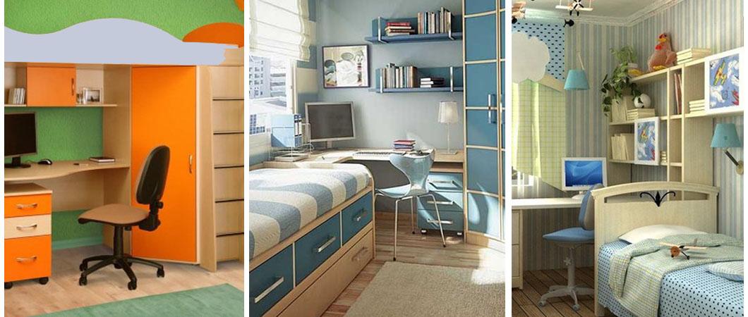 Интерьер детской комнаты для младшего школьника