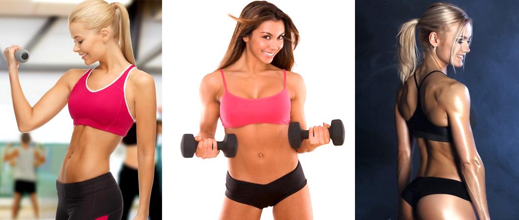 Фитнес для начинающих: комплексы простых упражнений