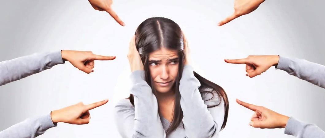 Основные виды критики в психологии