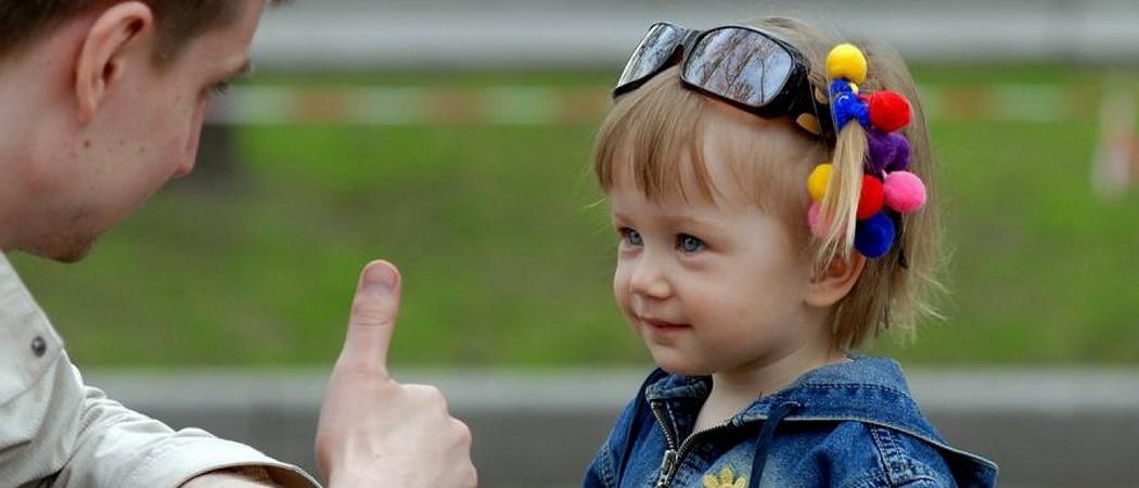 Формирование у ребенка самоуважения