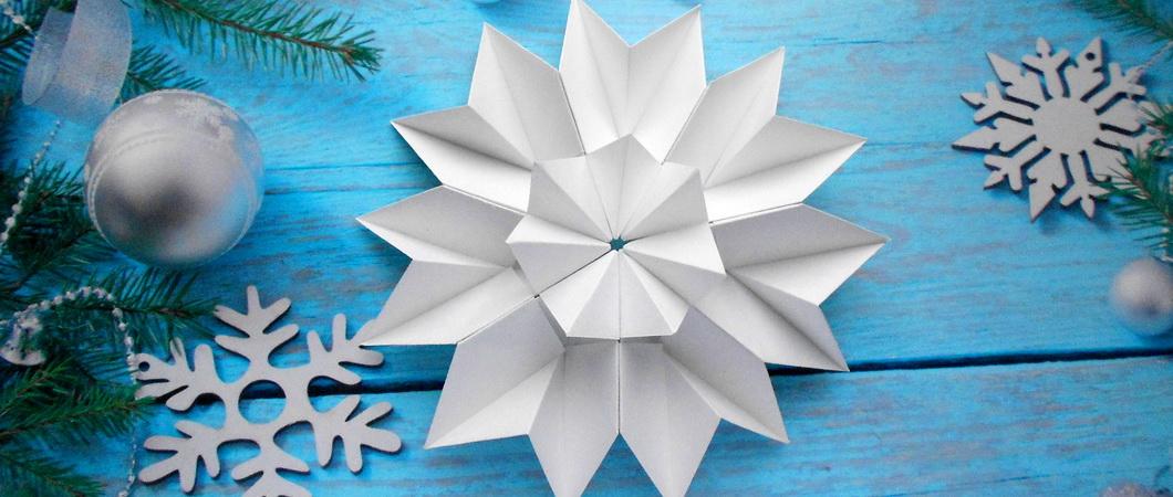 Объемная снежинка из бумаги своими руками: пошаговые инструкции