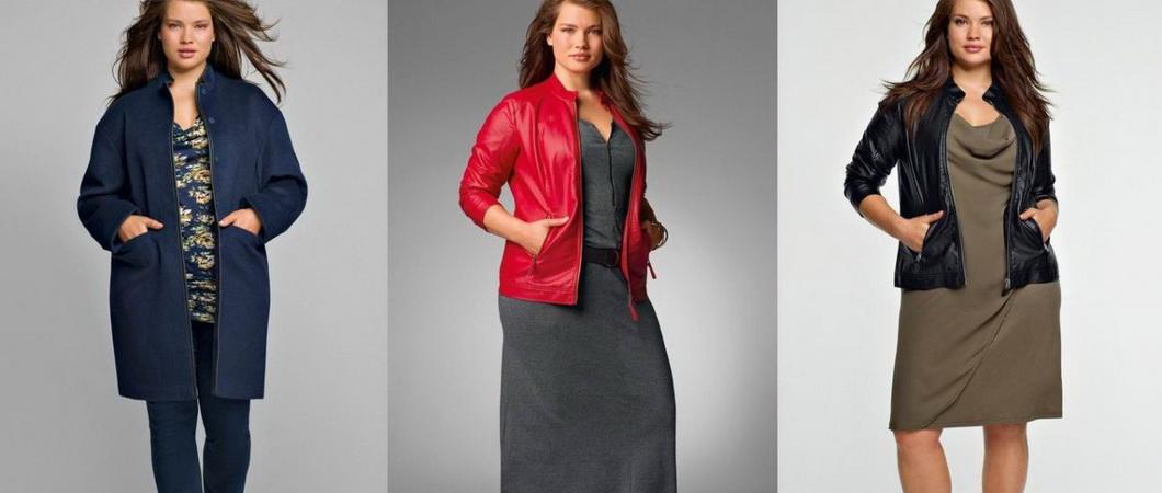 Брендовая одежда для полных женщин