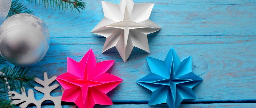 Звезда из бумаги к Новому году