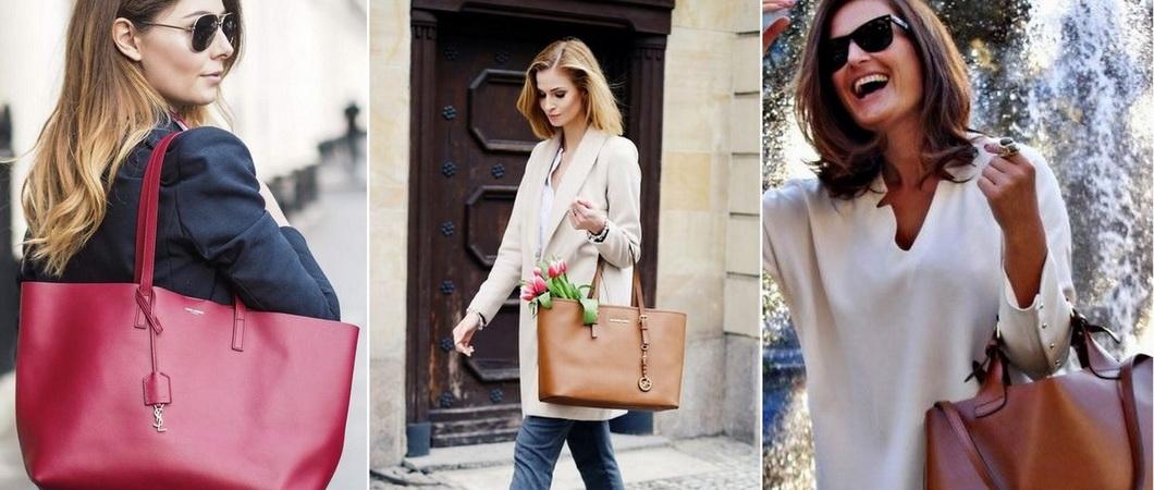 Модные сумки-шопперы