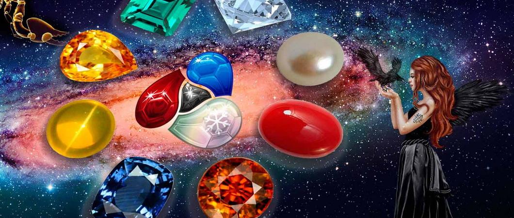 Камни, подходящие по гороскопу
